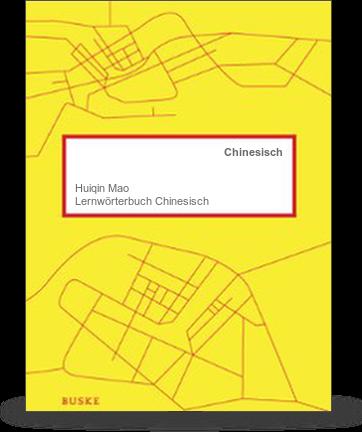 Lernwörterbuch Chinesisch