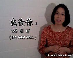 Chinesisch lernen für anfänger. in dieser videolektion werden die